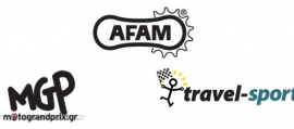 AFAM-eXTra products, Grazy Travel & MGP στο GP του Brno