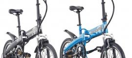 Ηλεκτρικο ποδήλατο City Surfer με 40% επιδότηση
